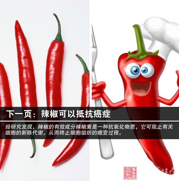 8类人群不能吃辣(6)