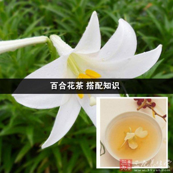 二,百合花茶的做法      步骤一:将百合花,金盏花用水洗净.