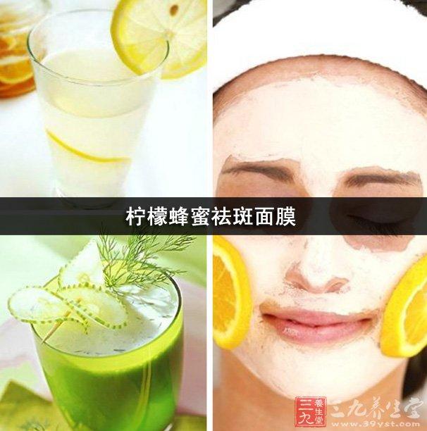 檸檬祛斑_檸檬祛斑方法_檸檬蜂蜜祛斑面膜_社會新聞 ...