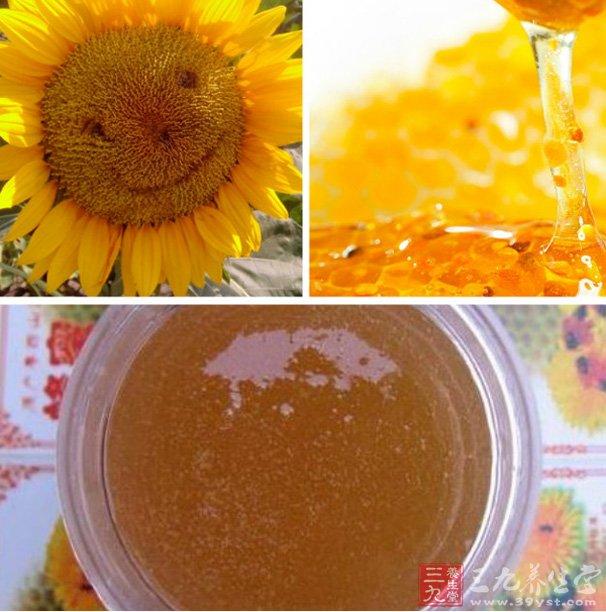 葵花蜂蜜的功效