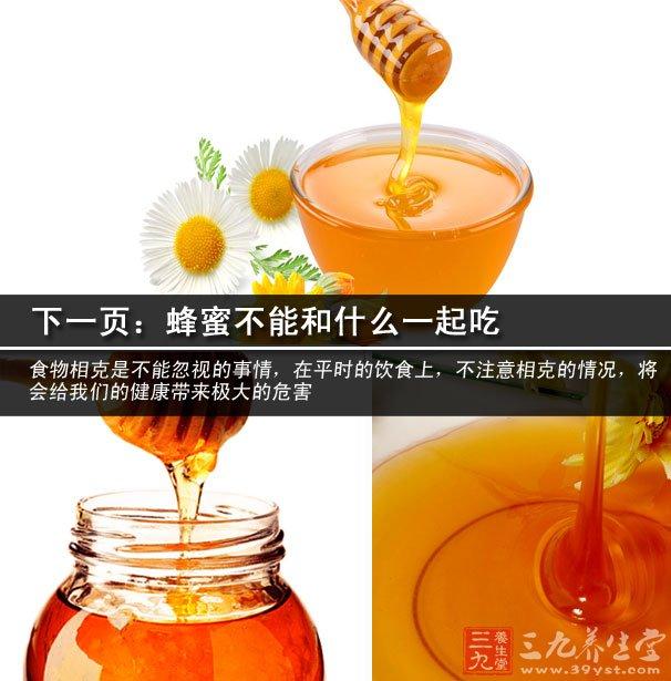 蜂蜜中含有的多种酶和矿物质