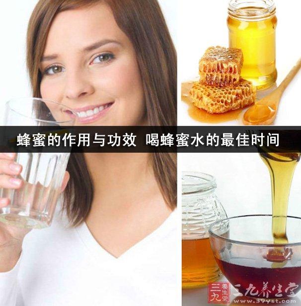 蜂蜜的作用与功效 喝蜂蜜水的最佳时间
