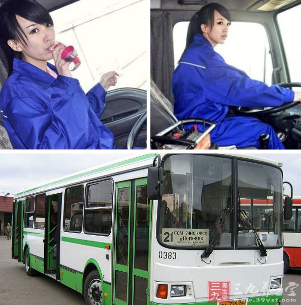 这位年轻美女开的是一辆公交车沪上28路公交车女司机