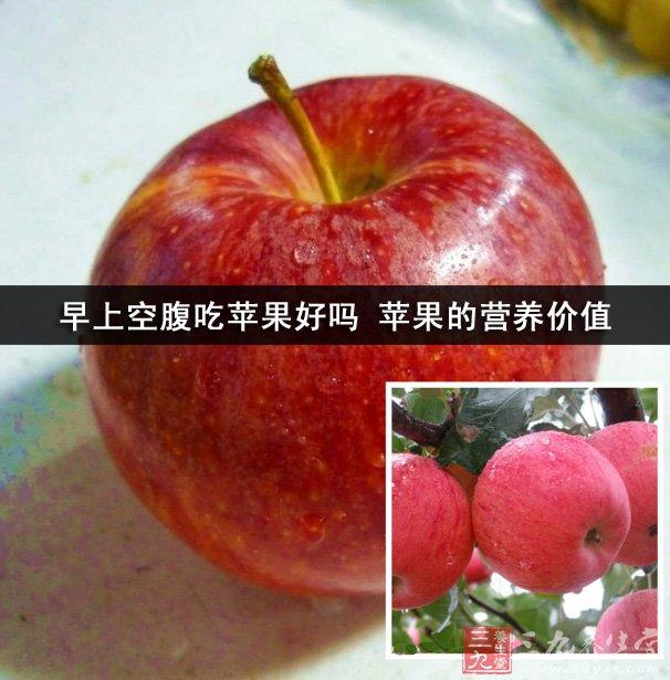 第二个苹果最好晚睡前一小时吃