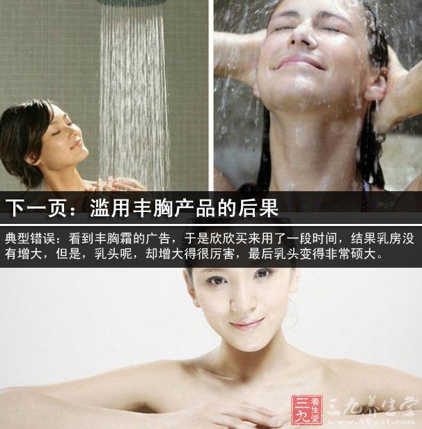 干大奶子视频_壁纸 剧照 视频截图 606_615