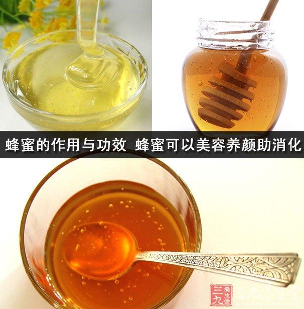 蜂蜜的作用与功效 蜂蜜可以美容养颜助消化