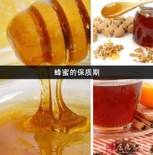 常见的农家蜂蜜保质期