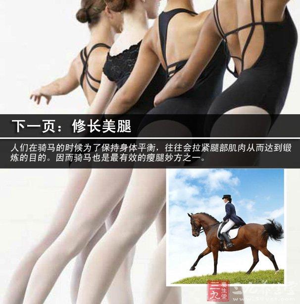 中医解读长腿欧巴的健康密码(2)