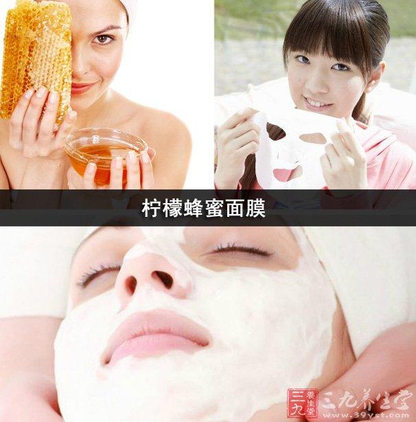 洁肤后涂于面部,10分钟后洗净