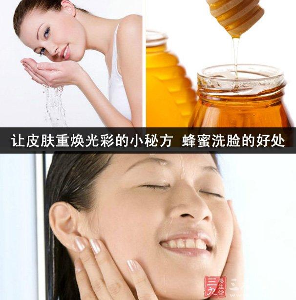 让皮肤重焕光彩的小秘方 蜂蜜洗脸的好处
