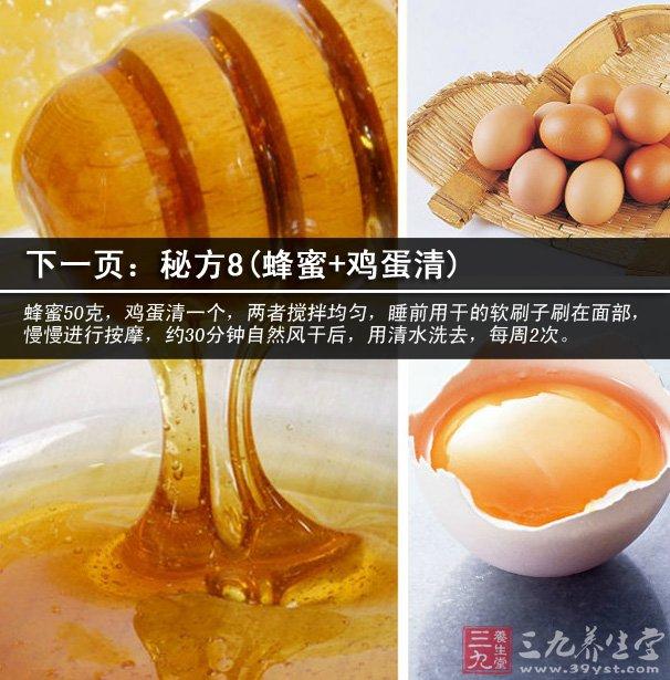秘方6(蜂蜜+鲜蜂王浆+鸡蛋清+花粉+水)