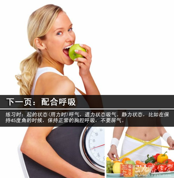 怎么才能有效的减肥