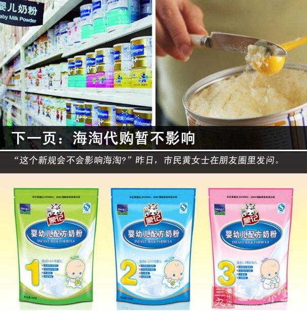 婴幼儿奶粉质量标准_进口婴幼儿奶粉