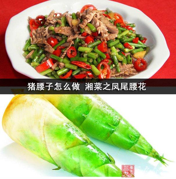 猪腰子怎么做 湘菜之凤尾腰花