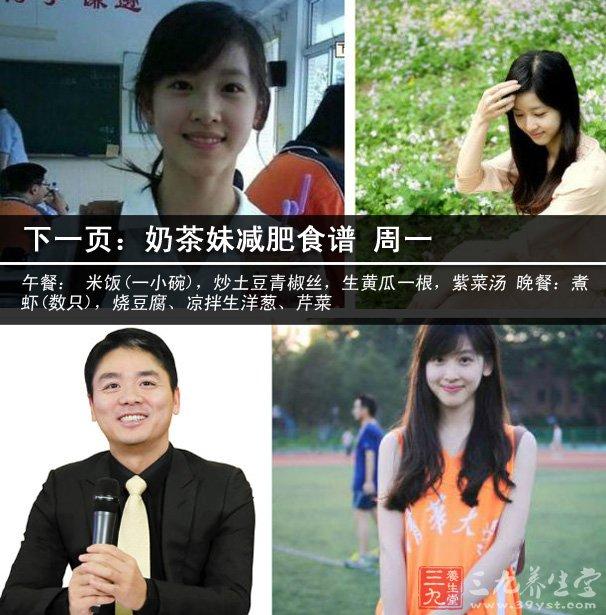 去操妹妹_奶茶妹妹章泽天曾经代表清华大学参加啦啦操联赛
