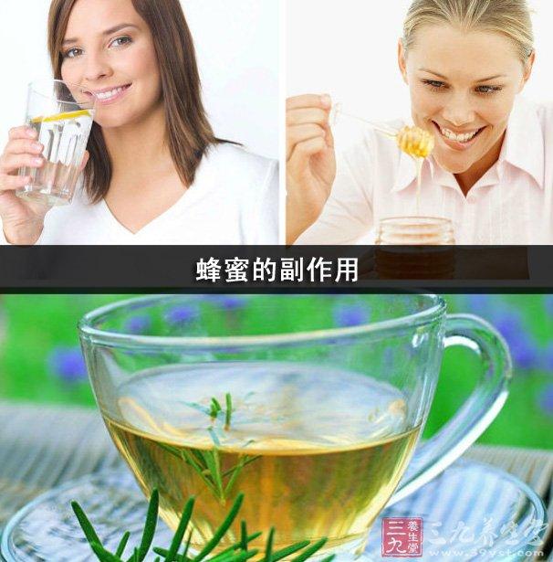 蜂蜜的副作用