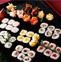 紫菜卷寿司 好吃美味的日本料理