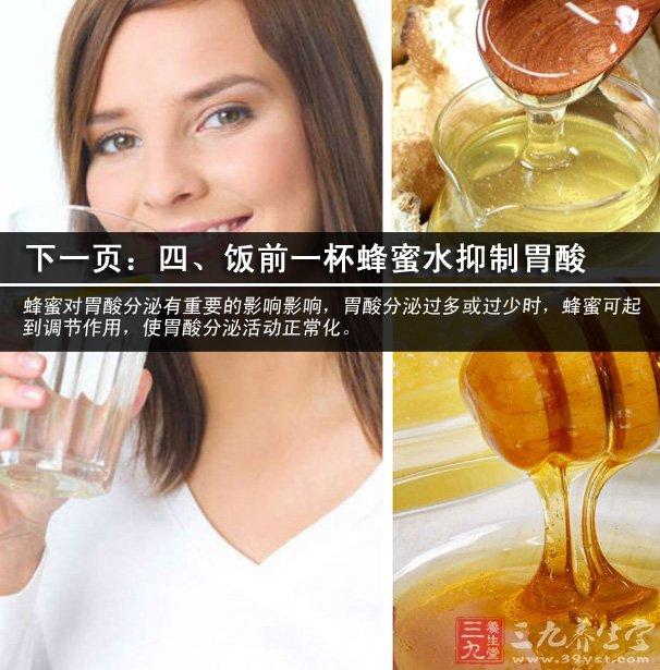 餐后一杯蜂蜜水消食助消化