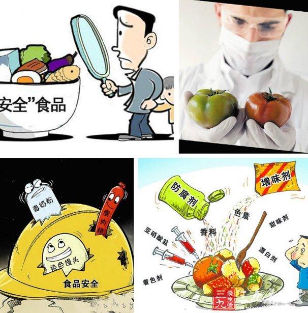 """2014中国国际食品安全与创新技术展览会6月在京举办   中国经济网北京2月26日讯 在国务院食安办、工信部、农业部指导下,经济日报社支持下,作为2014全国食品安全宣传周中央层面的重要活动""""2014中国食品安全与创新技术展览会""""将于6月17-19日在北京盛大举行。   届时,将全面展示我国乃至全球食品安全技术创新和发展成果,进一步提高企业的食品安全控制意识和自检自控能力。   对推进我们食品安全事业、对促进我国自主品牌的食品安全可追溯技术的发展,起到重要的战略意义。   &l"""