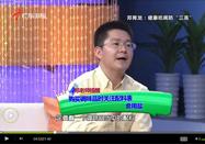 20140526健康来了:郑育龙讲三高人群吃什么