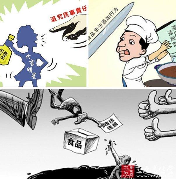 诚信宣传漫画图片素材