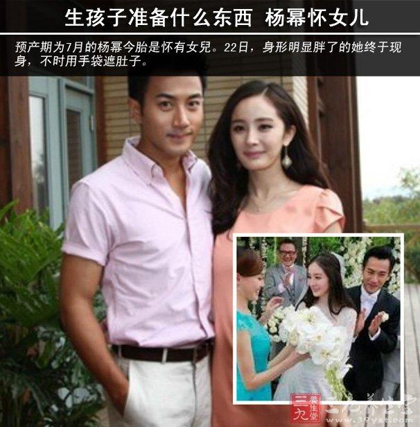杨幂怀孕生孩子电视剧 生孩子视频大全电视剧 挺大肚子快生了电视剧 图片