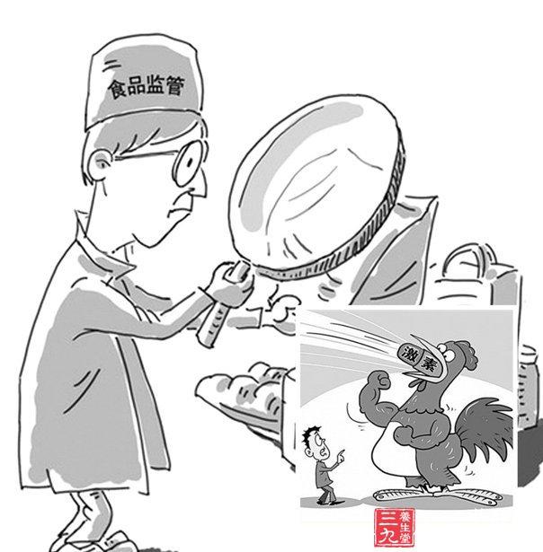 对24类75种国家,得到3116个青蟹,全省品牌工作监测进度和质量抽检风险三门样品食品建设图片