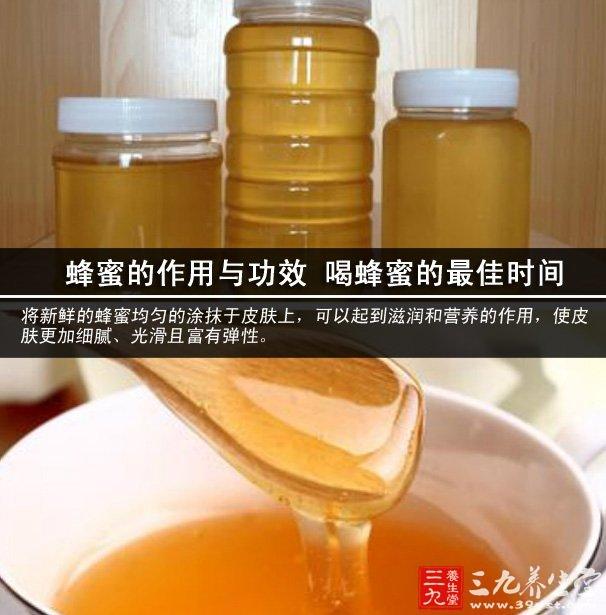 蜂蜜的作用与功效 喝蜂蜜的最佳时间