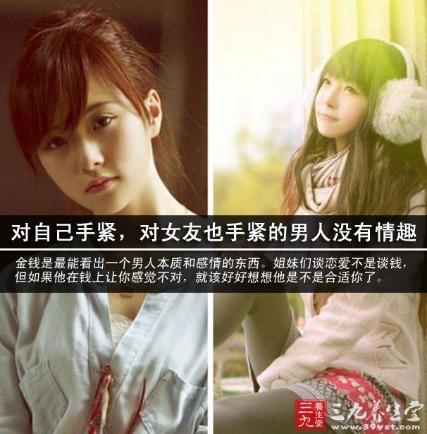 恋爱心理学买家嫁人必知的17条情趣(2)秀女生经验京东图片
