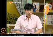 20140608明星加油站:金壹飞讲点穴治疗肩周炎