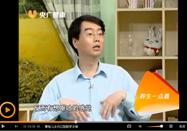 """20140606养生一点通:王雷讲巧吃大蒜治""""百病"""""""