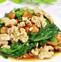 核桃杏仁菠菜 它能降低心脏病的发病率