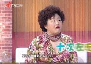 20140519广东卫视健康来了:刘纳讲如何降压安神