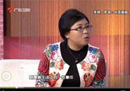 20140418健康来了视频:李艳罗凛讲睡眠不足怎么办