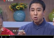 20140514广东卫视健康来了:禅一讲吃什么养胃