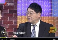 20140506广东健康来了:戴光强讲营养搭配很重要