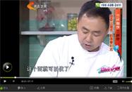 20140814家政女皇:何亮讲烙饼的做法