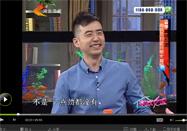 20140811家政女皇:刘钊讲肠胃不好怎么办