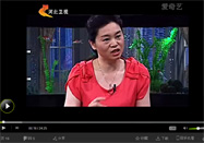 20140714家政女皇:左小霞讲如何挑选蘑菇