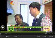 20111101河北卫视家政女皇:瓜子的功效