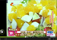 20111031家政女皇全集:营养沙拉的做法