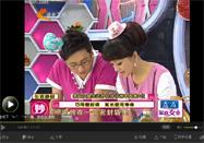 20111029河北卫视家政女皇:土豆皮的用处