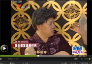 20111024河北卫视家政女皇:如何安全使用暖宝宝