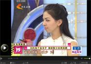 20111021家政女皇生活小妙招:祛斑养颜的方法