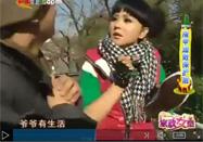 20101229家政女皇生活小妙招:美甲的隐患