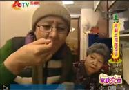 20101228河北卫视家政女皇:土司布丁做法