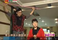 20101227家政女皇全集:猪肝的营养吃法