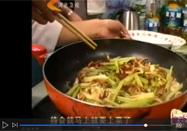 20101220河北卫视家政女皇:家常墨鱼的做法