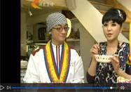 20101217河北卫视家政女皇:银耳的营养吃法