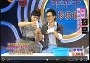 20101109河北卫视家政女皇:去角质的正确方法